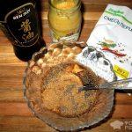 Рецепт: Карбонад, запеченный в мультиварке — очень ароматный