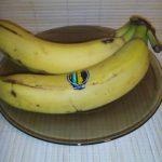 Рецепт: Молочно-банановый коктейль — с ванильным сахаром
