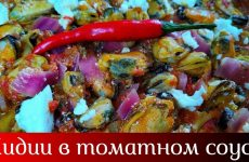 Мидии в томатном соусе с белым вином и сыром фета, рецепт с фото и видео