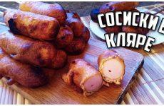 Сосиски в кляре на шпажках во фритюре, рецепт с фото и видео