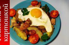 Жаркое из говядины с картошкой Грёстль по-тирольски, рецепт с фото и видео