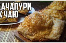 Конвертики из готового слоеного теста с ветчиной и сыром, рецепт с фото и видео