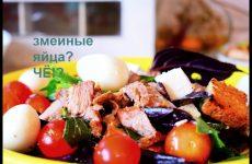 Теплый салат с говядиной, помидорами черри и рукколой, рецепт с фото и видео