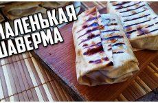 Шаверма с овощами, сыром и куриным мясом в лаваше, рецепт с фото и видео