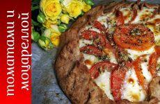 Галета с помидорами и сыром моцарелла, рецепт с фото и видео