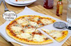 Пицца «Четыре сыра» с медом от Юлии Высоцкой, рецепт с фото и видео