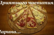 Пицца «Четыре сыра» из готового теста в мультиварке, рецепт с фото и видео