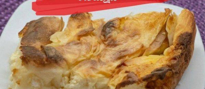 Рецепт: Болгарская баница — из теста фило