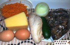 Рецепт: Салат «Новогодняя елка» — С курицей, грибами и корейской морковью