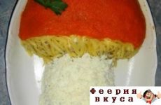 Салат «Грибок»