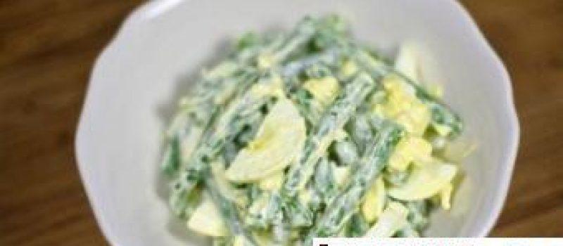 Салат на скорую руку из яиц и стручковой фасоли