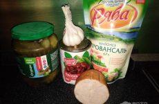Рецепт: Фасолевый салат — «Каприз»