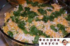 Многослойный салат «помпадур»
