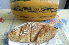 Рецепт: Тыквенное пюре — заготовка для тыквенного супа-пюре