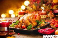 Идеальный рождественский стол: 7 блюд, которые стоит приготовить
