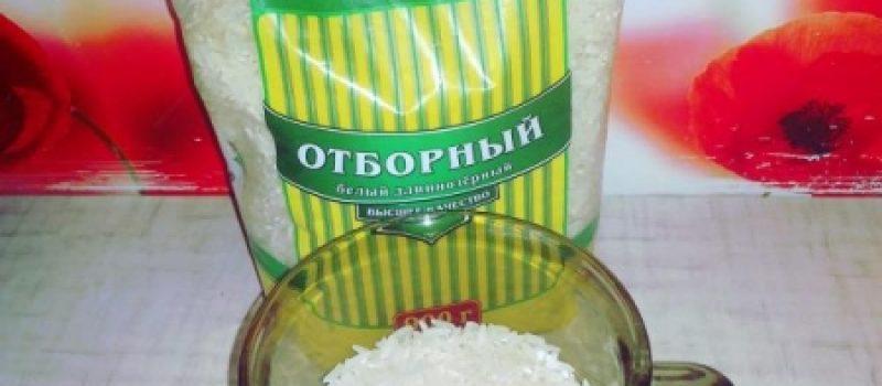 Рецепт: Салат из печени трески с рисом — Быстрый, вкусный и полезный