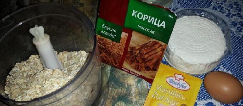 Рецепт: Сырники диетические из творога и овсяной муки — неожиданно вкусно!