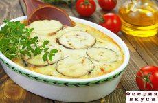 Рецепты и секреты греческой кухни
