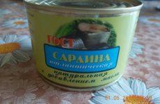 Рецепт: Горячие бутерброды на сковородке — с рыбными консервами