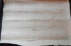 Рецепт: Лазанья овощная — из лаваша