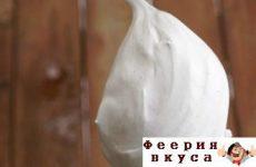Зефирный крем