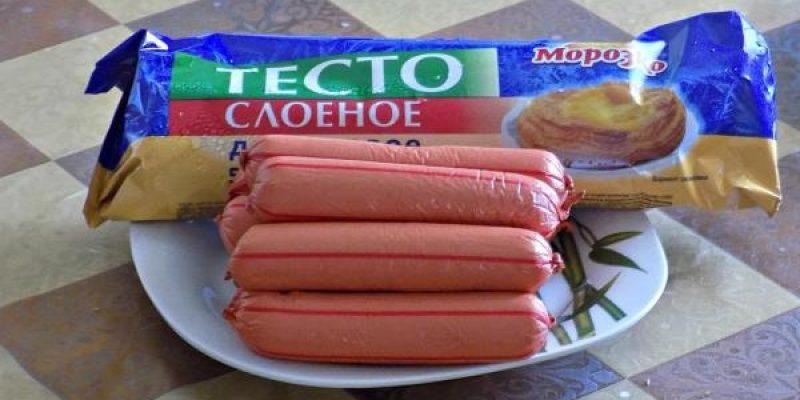 Рецепт: Сосиска в тесте на скорую руку — из готового теста