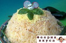 Слоеный салат «гости на пороге»