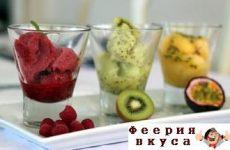Идеальный сорбет или фруктовое мороженое