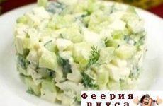 Салат с огурцом и сыром
