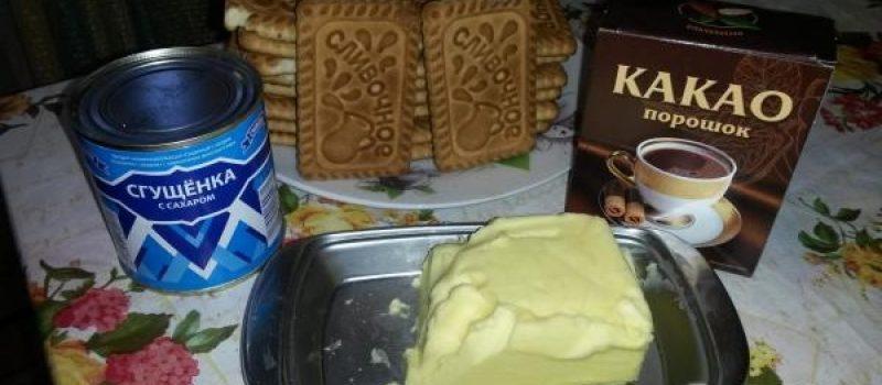 Рецепт: Сладкая колбаска — вкус детства