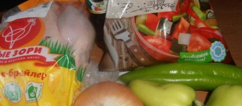 Рецепт: Острая курица по-китайски — быстрый вариант